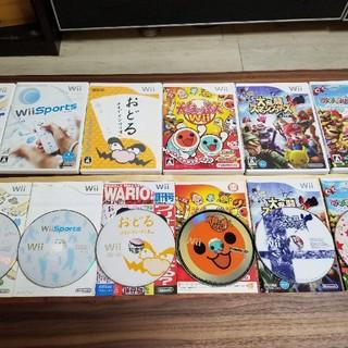 ウィー(Wii)のWii本体+ソフト10本セット(家庭用ゲーム本体)
