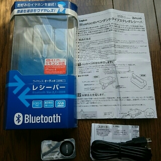 Logitec Bluetoothレシーバー LBT-AR200C2L