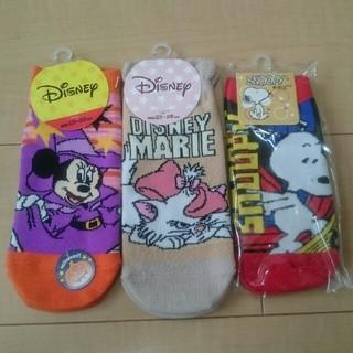 ディズニー(Disney)のディズニー SNOOPY 靴下 ☆(ソックス)