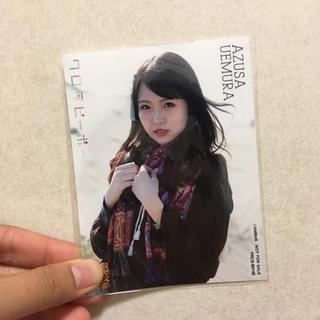 NMB48 - 植村梓   NMB48
