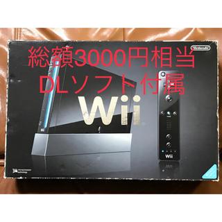 ウィー(Wii)の任天堂 Wii クロ本体 (動作確認済&送料込み) 総額3000円分DLソフト付(家庭用ゲーム本体)