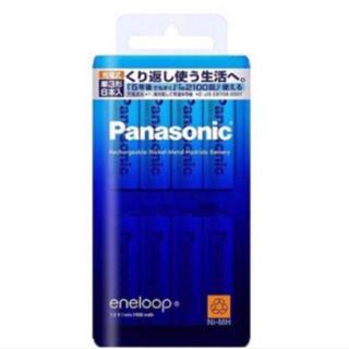 パナソニック(Panasonic)の新品未使用❤️パナソニック エネループ 8本(その他 )