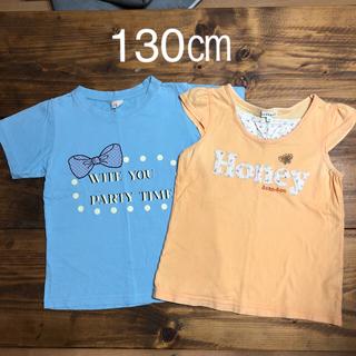 サンカンシオン(3can4on)の最安値★キッズ女の子Tシャツ130cm(Tシャツ/カットソー)