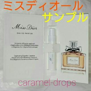 ディオール(Dior)の小悪魔系の甘い香り☆*゚ ディオール ★ ミスディオール ★ 新品 ネコポス(香水(女性用))