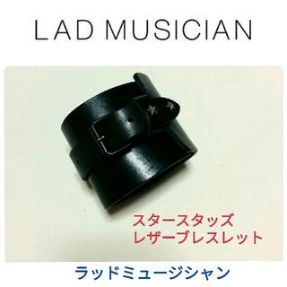 ラッドミュージシャン(LAD MUSICIAN)のラッドミュージシャン☆スタースタッズ レザーブレスレット 黒(ブレスレット)