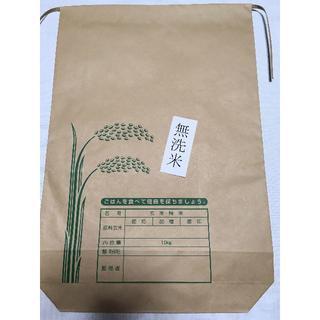 H30年 無洗米 30㎏ 送料込(米/穀物)