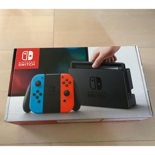 Nintendo Switch - 新品 任天堂スイッチ