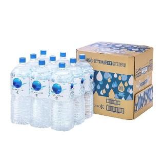 キリン(キリン)のアルカリイオンの水 2L 9本1箱(ミネラルウォーター)