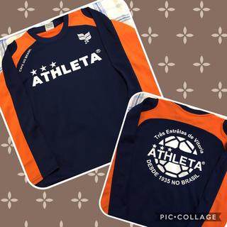アスレタ(ATHLETA)のアスレタ☆長袖プラクティスシャツ☆150センチ☆サッカー(ウェア)