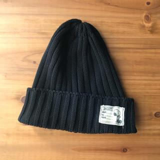 SNOOPY - スヌーピー 綿混ニット帽(黒)