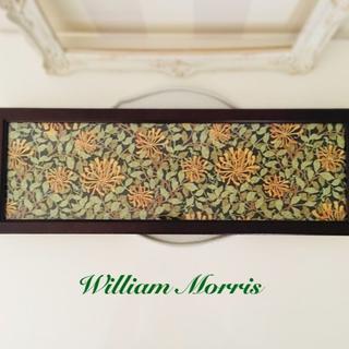 ウィリアムモリス すいかずら 香るファブリックパネル 高級額縁 アートパネル 額(その他)