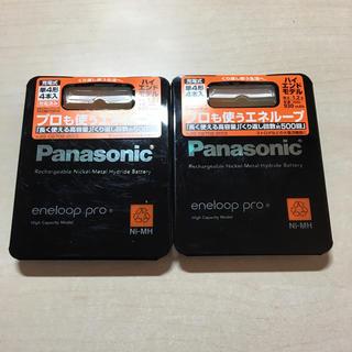 パナソニック(Panasonic)の合計8本(4本×2)★エネループ プロ 単4形 BK-4HCD/4 高容量充電池(その他 )
