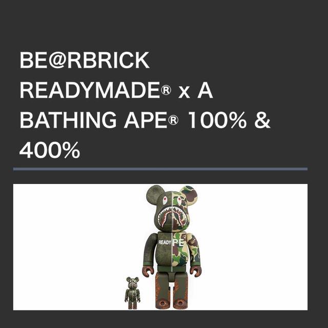 A BATHING APE(アベイシングエイプ)のBE@RBRICK READYMADE APE 400%100% エンタメ/ホビーのフィギュア(その他)の商品写真