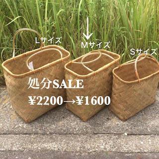 竹かご 平形 手さげかご 買い物かご 花かご 一閑張り 材料かご 収穫かご