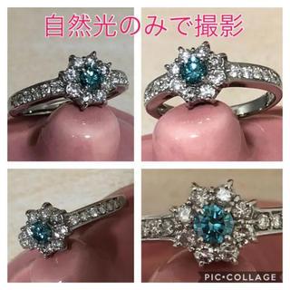 限定セール!! ☆超美品☆0.63ct!ブルーダイヤ×✨綺麗なダイヤ✨(リング(指輪))