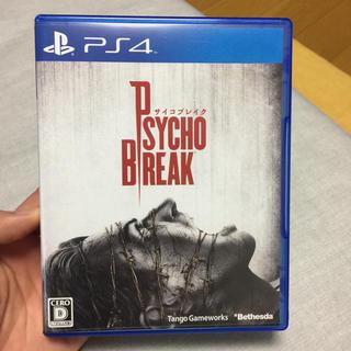 PlayStation4 - サイコブレイク