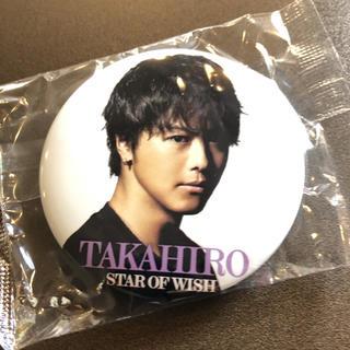 EXILE - TAKAHIRO 缶バッチ