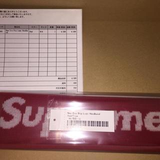 シュプリーム(Supreme)の送料込 赤 new era big logo head band supreme(その他)