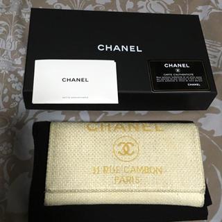 シャネル(CHANEL)のシャネル CHANEL ドーヴィル  二つ折り 長財布(財布)