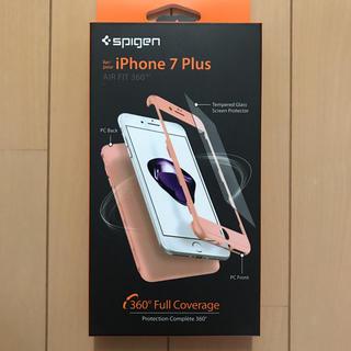 シュピゲン(Spigen)のiPhone7 Plus ケース spigen シンフィット360(iPhoneケース)