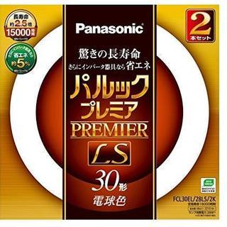 パナソニック(Panasonic)の蛍光灯ランプ FCL30EL(その他 )