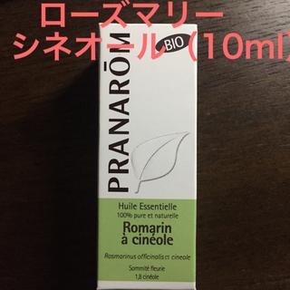 プラナロム(PRANAROM)のプラナロムBIO精油(ローズマリーシネオール)メディカルグレード 医療グレード(エッセンシャルオイル(精油))