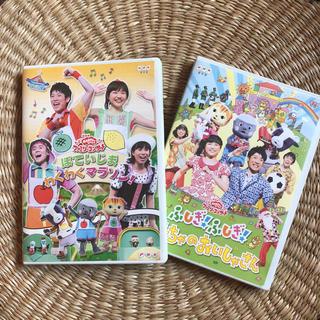 おかあさんといっしょ DVD2枚セット