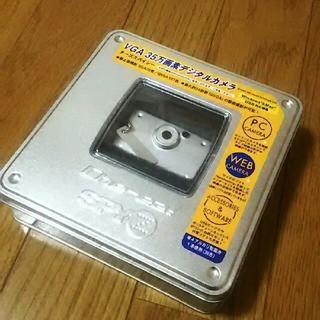 スパイ(SPY)の35万画素小型デジタルカメラ(VGA)(コンパクトデジタルカメラ)