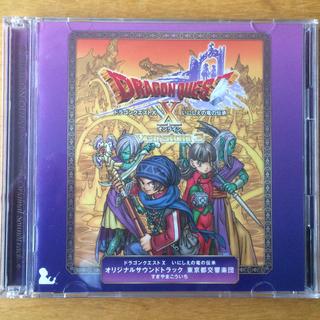 スクウェアエニックス(SQUARE ENIX)のドラゴンクエスト10 サウンドトラック(ゲーム音楽)