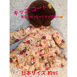 アンバー(Amber)の値下げ!amberのコート 日本サイズで約95(コート)