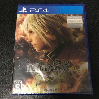 PlayStation4 - 未開封 新品 ファイナルファンタジー零式 HD 零式 PS4