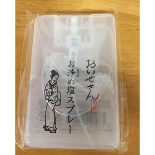 コスメキッチン(Cosme Kitchen)のお伊勢さん お浄め塩スプレー  新品未使用♡(アロマグッズ)