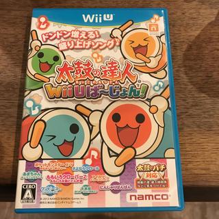 Wii U - 太鼓の達人 Wii U ば〜じょん!