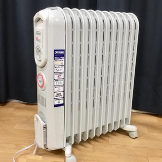 DeLonghi - DeLonghi  デロンギ 密閉式ラジエター型ヒーター オイルヒーター