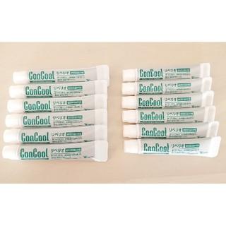 歯ぐきトラブルに効果的  リペリオ ×12本  お試し  コンクール(歯磨き粉)