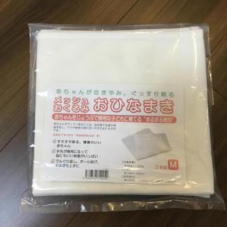 トコ(Toko)のknd様御専用 おひなまきM 新品未開封(おくるみ/ブランケット)