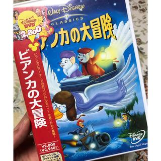 Disney - ビアンカの大冒険 DVD ディズニー