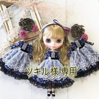 小花柄ワンピースSET(人形)