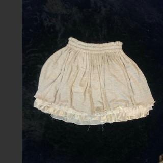ノゾミイシグロ(NOZOMI ISHIGURO)のノゾミ イシグロ ふわふわショートパンツ(外観は、スカート)(ひざ丈スカート)