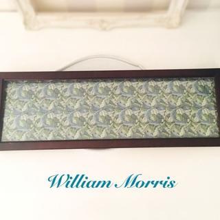 ファブリックパネル ウィリアムモリスアカンサスブルー 額装 インテリア小物(置物)