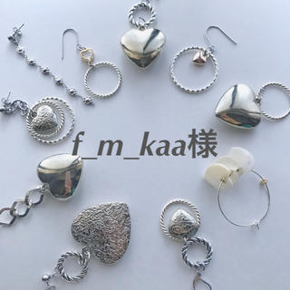 f_m_kaa様(ネックレス)