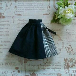リカちゃんサイズのスカート(人形)