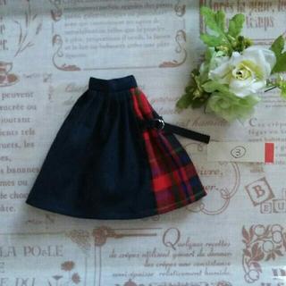 リカちゃんサイズのスカート③(人形)