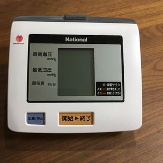 新品未使用 箱無し 上腕血圧計 EW3121(その他 )