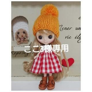 プチブライス♡ニット帽子(人形)