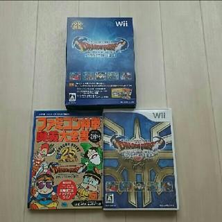 ウィー(Wii)のWii ドラゴンクエスト123(家庭用ゲームソフト)