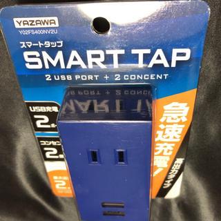 新品 スマートタップ SMART TAP(その他 )