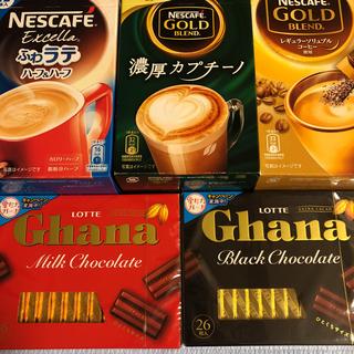 エイージーエフ(AGF)のチョコレート コーヒー セット 即日〜翌日発送(コーヒー)