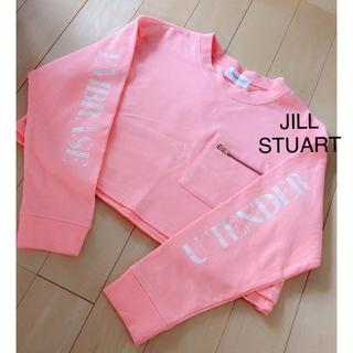 ジルスチュアート(JILLSTUART)のJILL STUART(トレーナー/スウェット)
