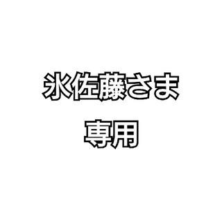ディズニー(Disney)の【氷佐藤さま専用】90周年…トミカロードスター(ミニカー)